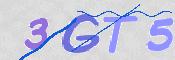 Картинка CAPTCHA (защита от спама)