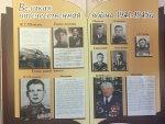 Память о героях России