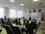 Эко-компетенции будущего для развития экономики Красноярского края