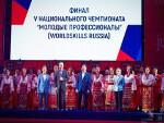 WorldSkills Russia 2017: Студенты ЕДСТ лучшие в управлении дорожных машин