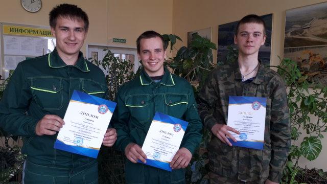 Финал конкурса профессионального мастерства «Управление трактором»
