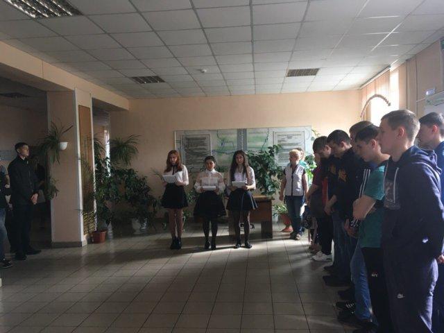 «Мы – славяне!»