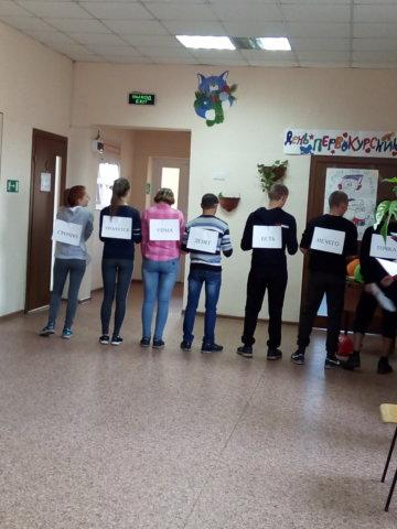Посвящение в студенты в Замятино 12.10.2018