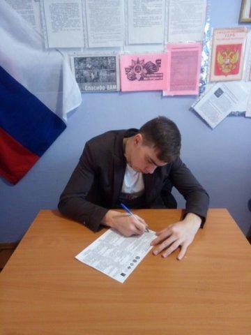 Конституции России - 25 лет!