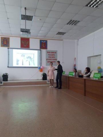Студент года 2018 (видео, фото)