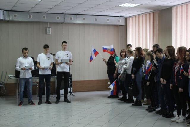 «Россия и Крым: Мы вместе»