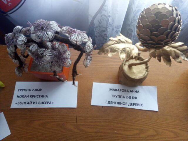 Выставка «Рукодельница»