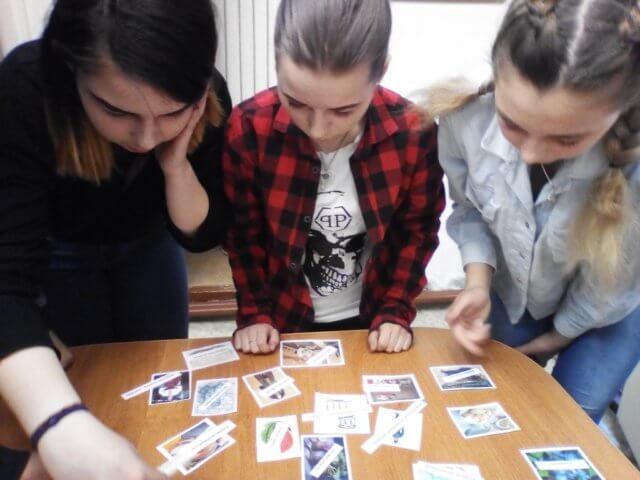 Библионочь-2019 «Весь мир – театр»