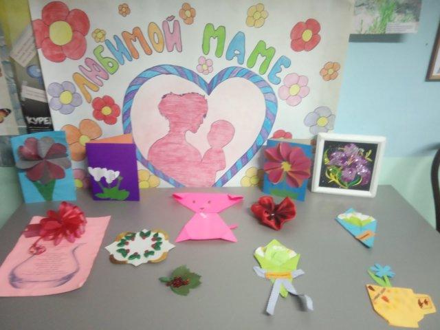 Международный творческий конкурс «Мамочка любимая!»