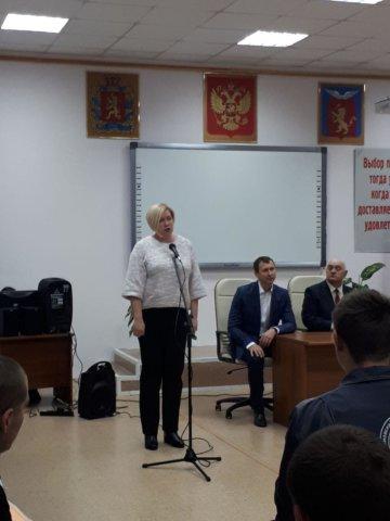 Открытие чемпионата 04.12.2019 в ЕДСТ