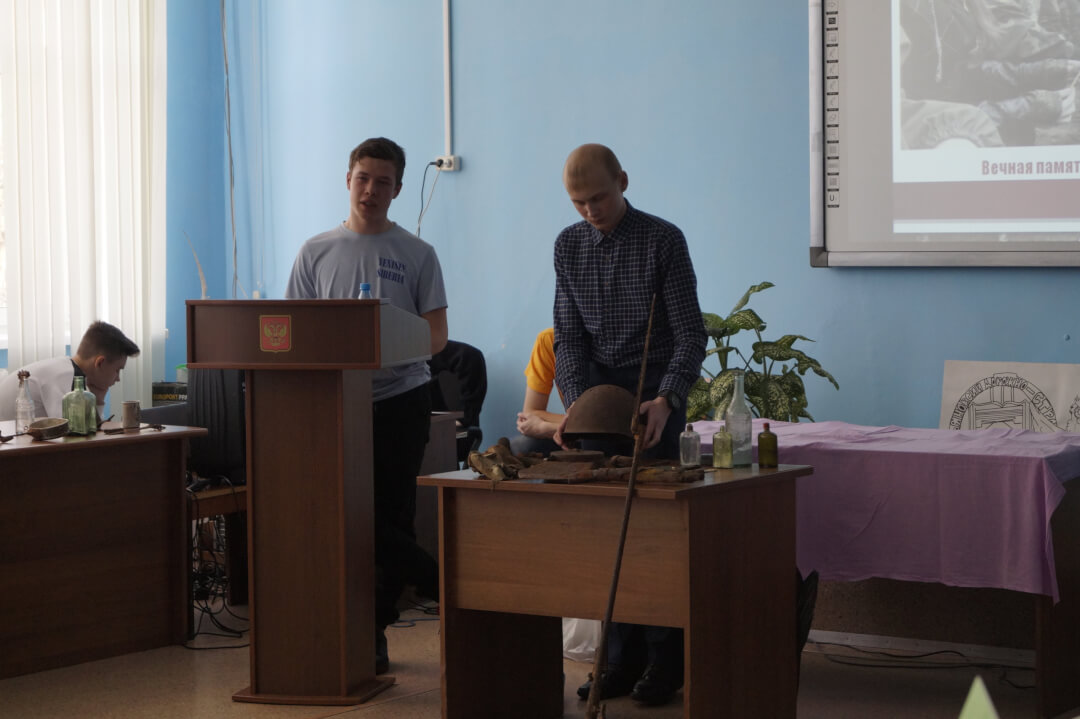 XIII научно-практическая конференция