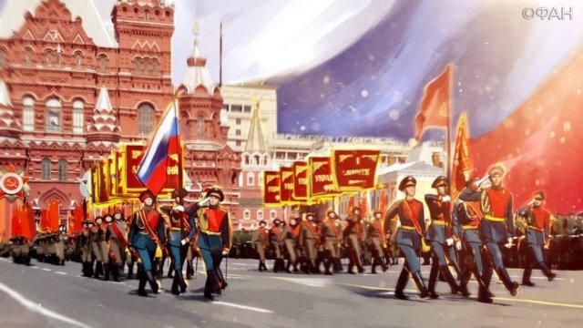 Парад Победы 24 июня 2020