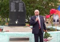 Памятник защитникам Отечества открыт в Емельяновском районе