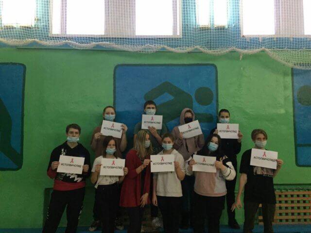 VIII Всероссийская информационно-просветительская акция «СТОП ВИЧ/СПИД»