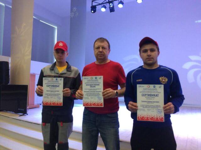 I открытый Краевой конкурс по профессии «Слесарь»