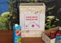 Акция «Всемирный день без табака» в Замятино