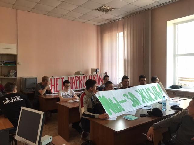 Волонтерский десант «Мы за жизнь без наркотиков!»