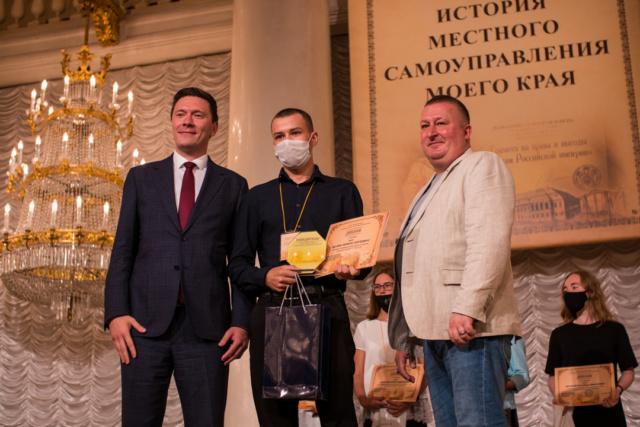 V-го Всероссийский конкурс «История местного самоуправления моего края»